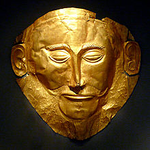Deathmask of Agamemnon