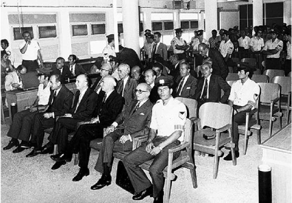 Trial of the Greek Junta 1975